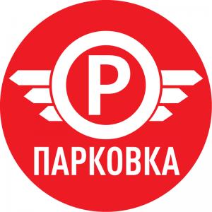 Вейпшоп на колесах Парковка